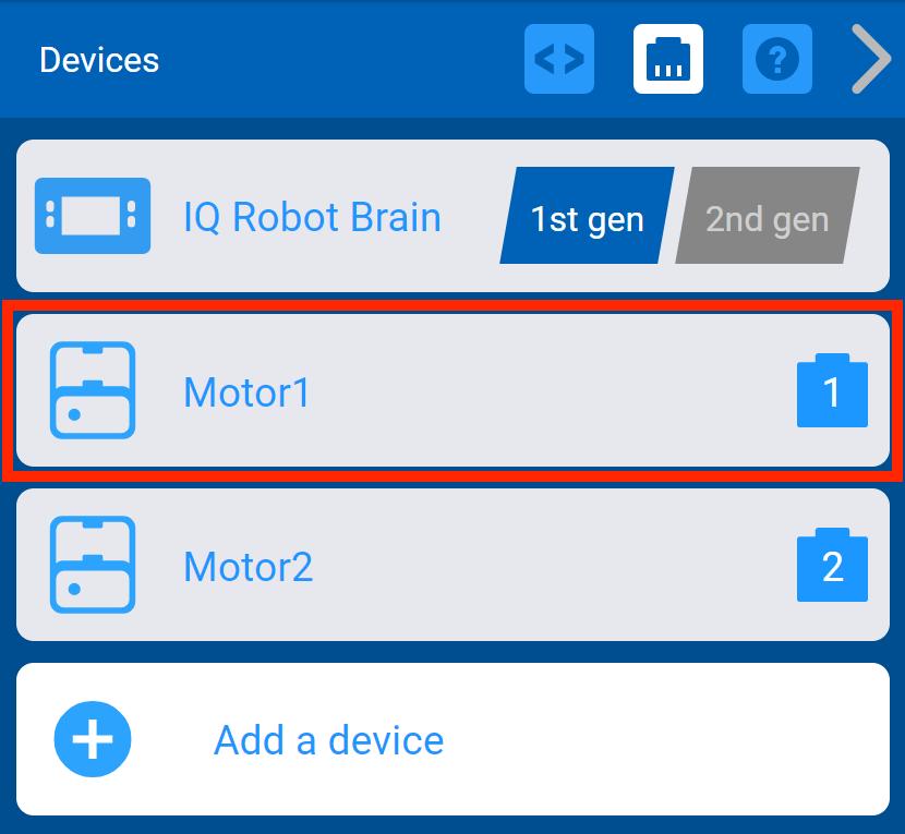 select_motor.png
